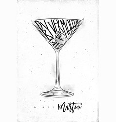 Dirty martini cocktail vector