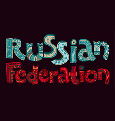 Russian federation lettering vector