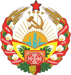 Turkmenian SSR vector image