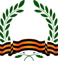 georgievsy ribbon and laurel wreath vector image vector image