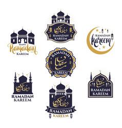 Ramadan kareem badge or label collection vector