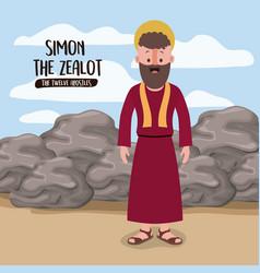 Twelve apostles poster with simon the zealot vector