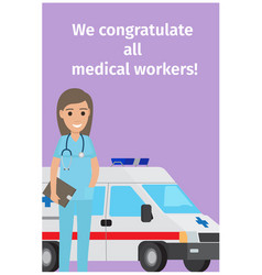 we congratulate all medical workers greeting card vector image
