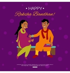 Young happy brother and sister celebrating Raksha vector image vector image
