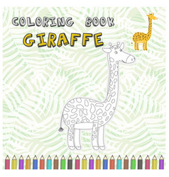 cute cartoon giraffe silhouette for coloring book vector image