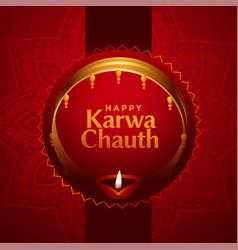 Ethnic indian karwa chauth festival card design vector