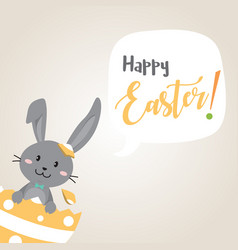 happy easter day with black easter rabbit vector image