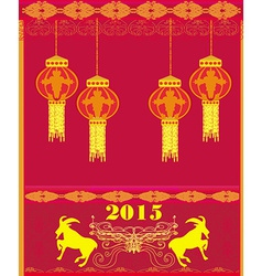 year of the goat Chinese Mid Autumn festival vector image