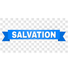 Blue tape with salvation caption vector
