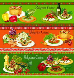 Bulgarian meat and vegetable dishes with cheese vector