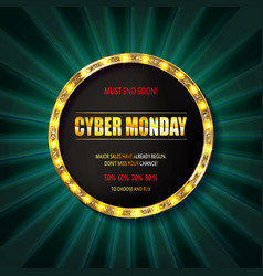 Cyber monday sale sign template vector