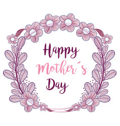 symbol mother day with branches flowers decoration vector image