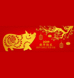 gold on red pig horizontal banner for chinese new vector image