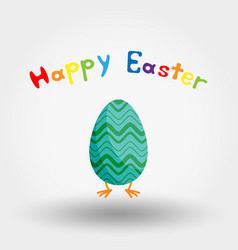 easter egg icon flat vector image