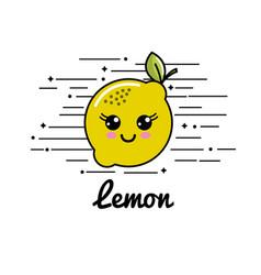 Emblem kawaii happy lemon icon vector