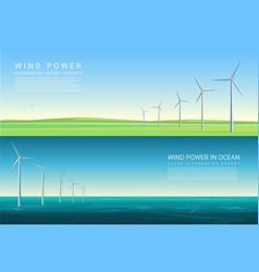 energy horizontal concept backgrounds with wind vector image