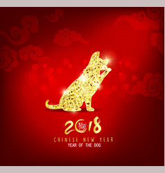 happy new year 2018 greeting card chinese new vector image
