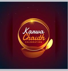 Karwa chauth festival card with diya decoration vector