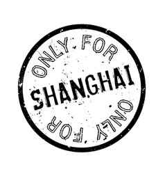 Only for shanghai rubber stamp vector