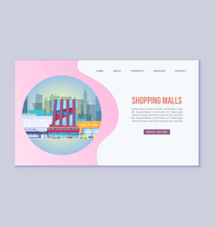 shopping mall and supermarket web template vector image