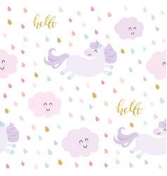 cute unicorn seamless pattern background vector image