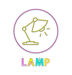 lamp round bright linear icon template for app vector image