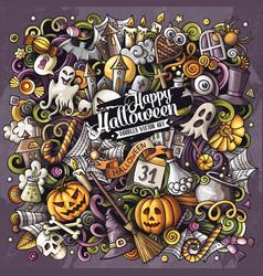 cartoon doodles happy halloween vector image