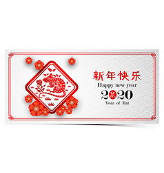 Chinese new year 2020 9 vector