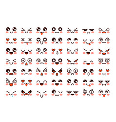 Kawaii faces cute cartoon emoticon with different vector
