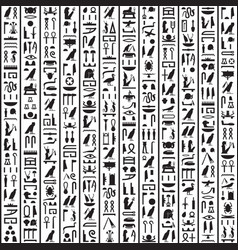 Hieroglyphs ancient egypt black vertical vector
