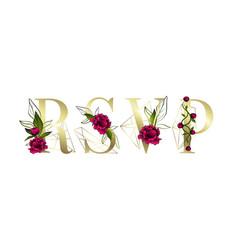 inscription rsvp for greeting card design vector image