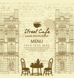 Menu for sidewalk cafe with table and architecture vector