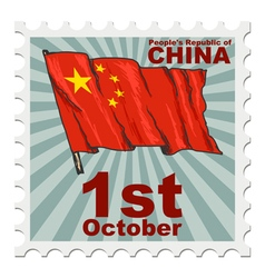 post stamp of national day of China vector image