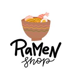 Ramen bowl doodle print japanese food cartoon art vector