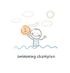 Swimming champion vector image