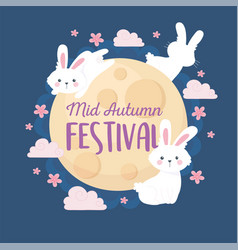 happy mid autumn festival full moon sakura vector image