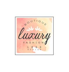 Luxury boutique fashion logo design badge vector