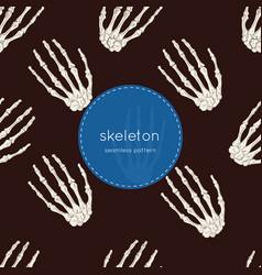 human skeleton seamless pattern vector image vector image