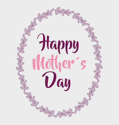 Mother day symbol with branches vector