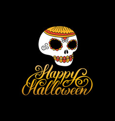Scull with happy halloween vector