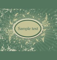 Invitation cards or wedding card vector