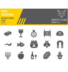 rosh hashanah glyph icon set hanukkah collection vector image