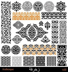 arab and persian elements vector image