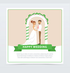 Bride in white wedding dress and groom in black vector