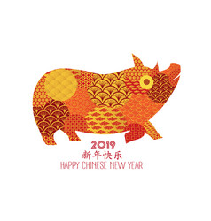 Pig is a symbol of the 2019 chinese new year vector