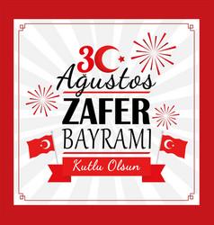 Zafer bayrami card vector