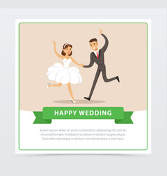 Bride in white wedding dress and groom in black vector