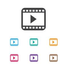 of cinema symbol on start vector image