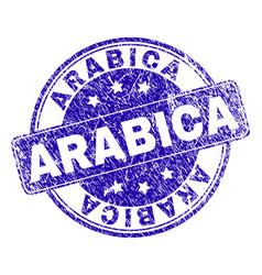 Grunge textured arabica stamp seal vector