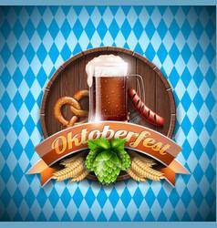 oktoberfest with fresh dark beer on blue white vector image
